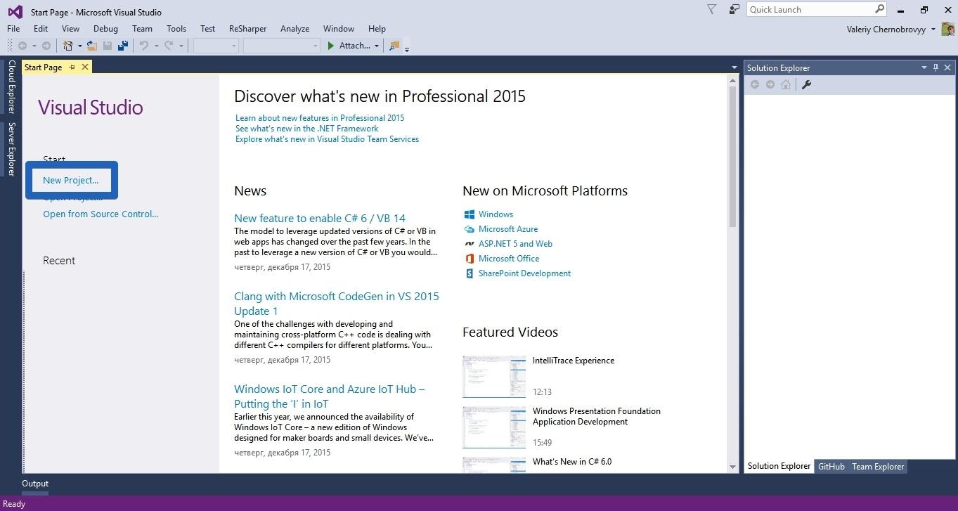 Как использовать БД SQL в студенческом Microsoft AZURE от Dreamspark - 2