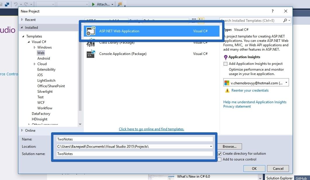 Как использовать БД SQL в студенческом Microsoft AZURE от Dreamspark - 3