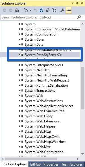 Как использовать БД SQL в студенческом Microsoft AZURE от Dreamspark - 7