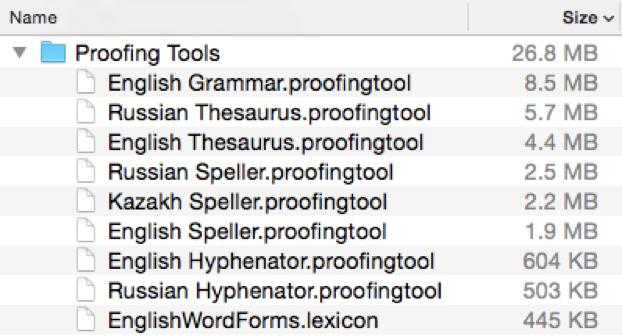 Моноглот Word — избавляемся от излишней мультиязычности MS Office 2016 на Mac - 11