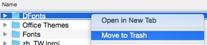 Моноглот Word — избавляемся от излишней мультиязычности MS Office 2016 на Mac - 6