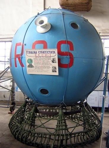 На пути в космос. Стратостаты - 8