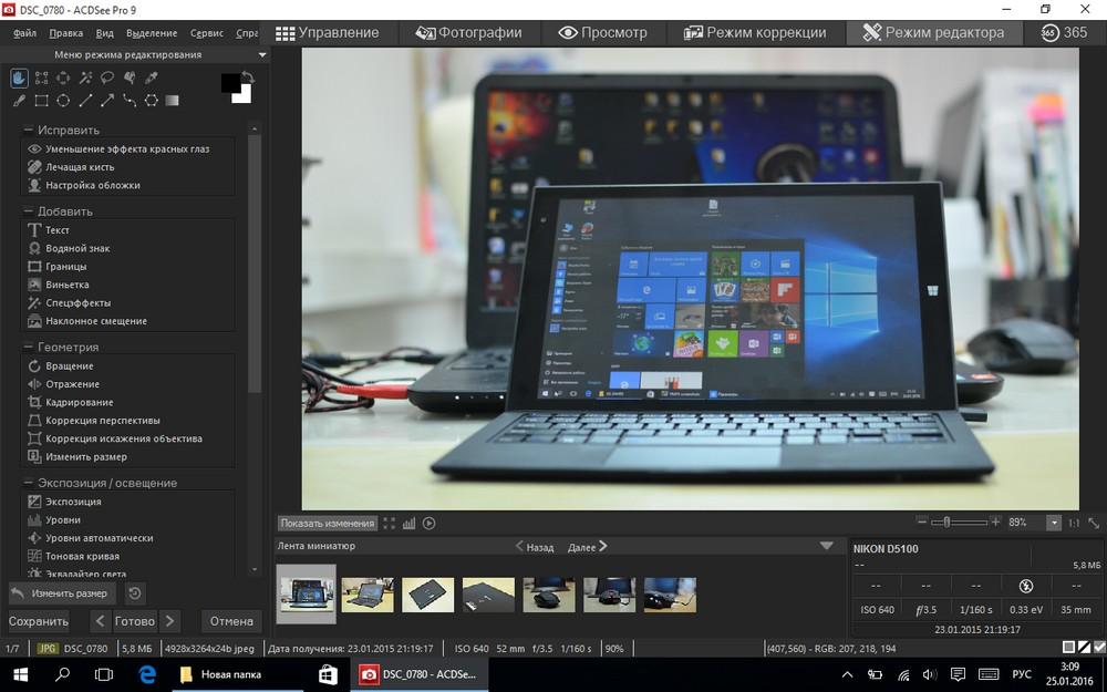Практикум: заменит ли планшет-трансформер ноутбук? - 10