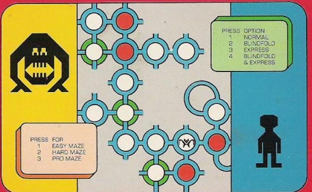 В мире компьютерных игр. Как все начиналось - 23