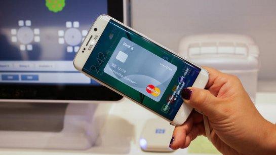 Samsung Pay пришел в Европу