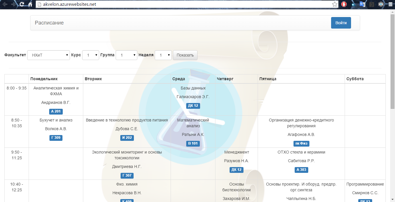 Немного халявы в Microsoft Azure или создаем бесплатную SQL Database в облаке - 11