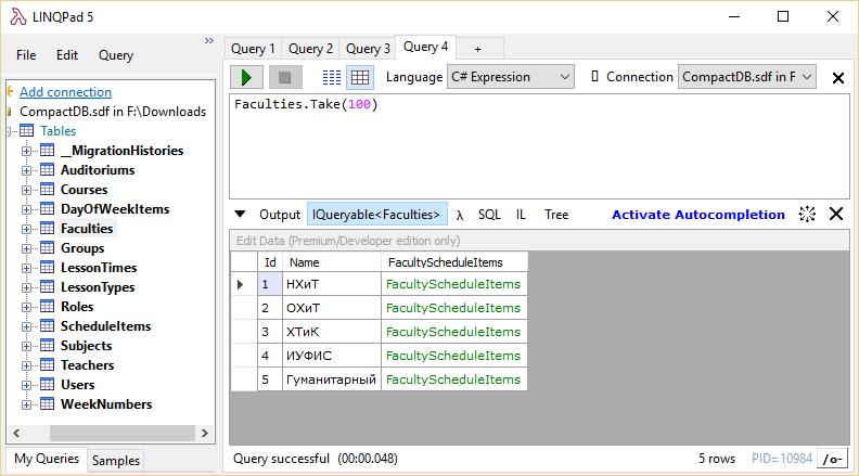 Немного халявы в Microsoft Azure или создаем бесплатную SQL Database в облаке - 14
