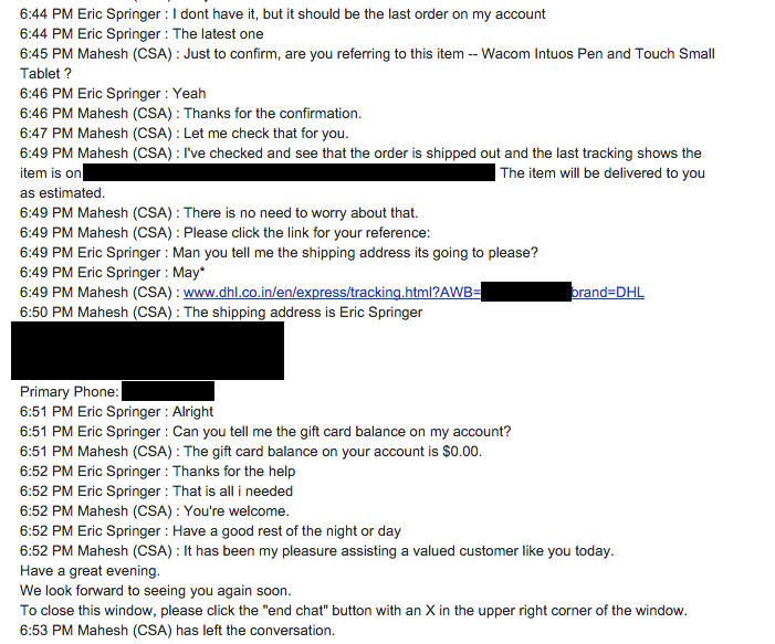 Служба поддержки клиентов, бэкдор от Amazon - 4