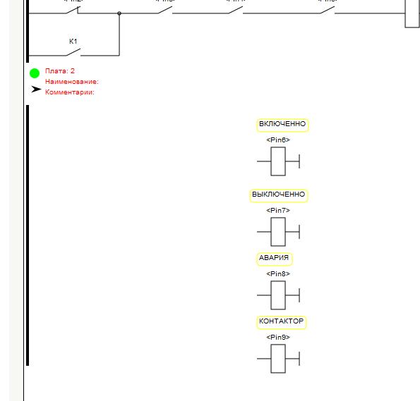 Создание проектов в программе FLProg. Урок первый - 26