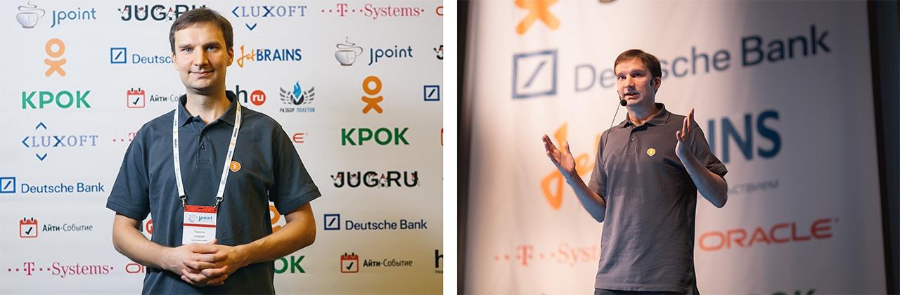 Видео лучших докладов Java-конференции JPoint 2015 — Часть 2 - 2