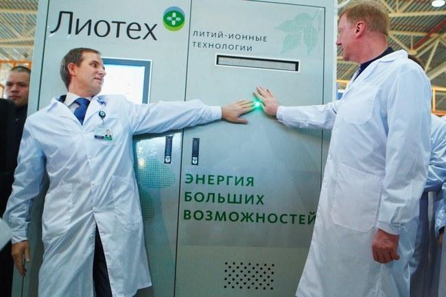 «Крупнейший в мире завод Li-Ion аккумуляторов» — Лиотех — всё - 1