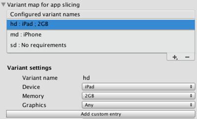 Нарезка ресурсов – путь к оптимизации размера iOS-приложений - 2