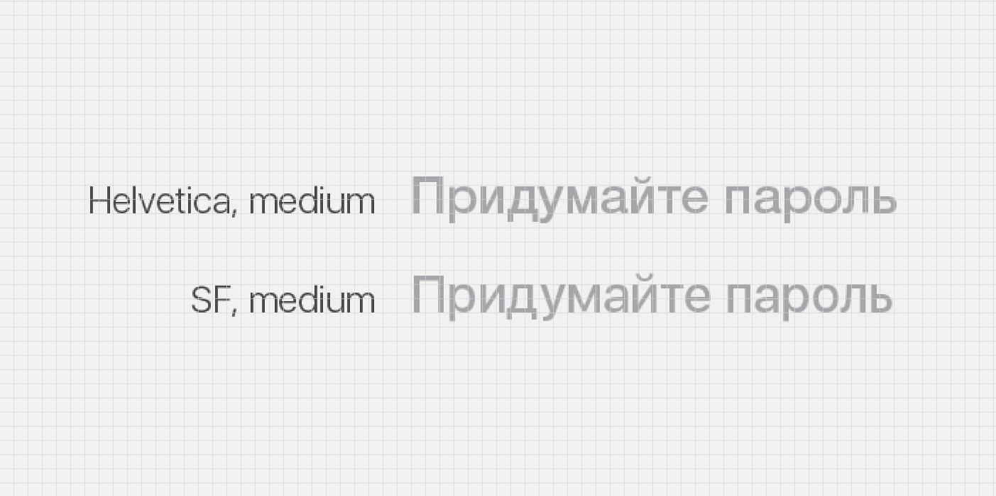 Общие принципы в создании мобильных приложений для начинающего UX-UI-дизайнера - 5
