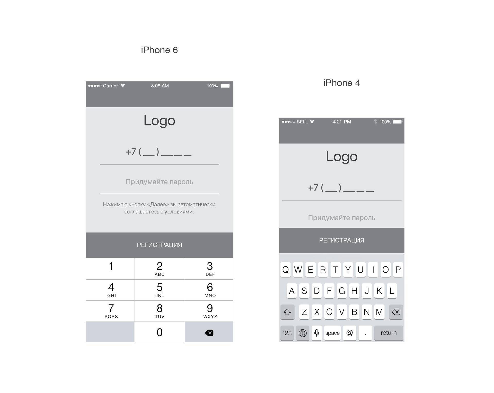 Общие принципы в создании мобильных приложений для начинающего UX-UI-дизайнера - 6