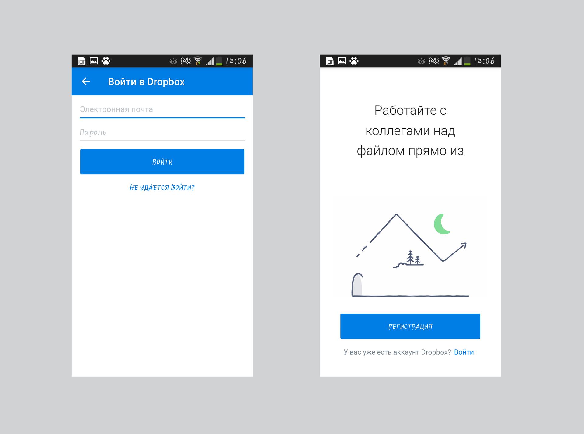 Общие принципы в создании мобильных приложений для начинающего UX-UI-дизайнера - 8