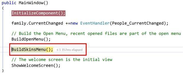 Отладка и профилирование в Visual Studio 2015 - 2