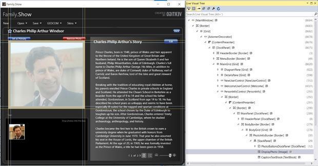 Отладка и профилирование в Visual Studio 2015 - 5