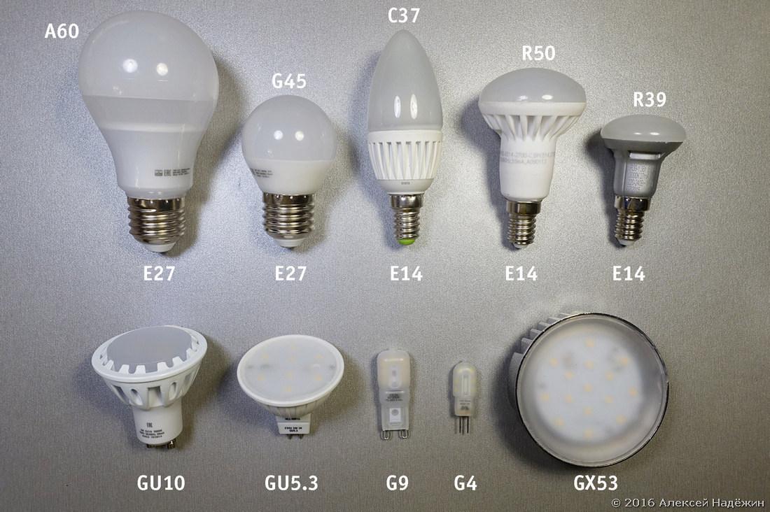 Семь вопросов о светодиодных лампах - 8