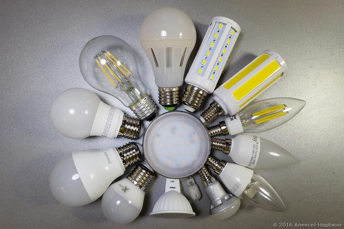 Семь вопросов о светодиодных лампах - 1