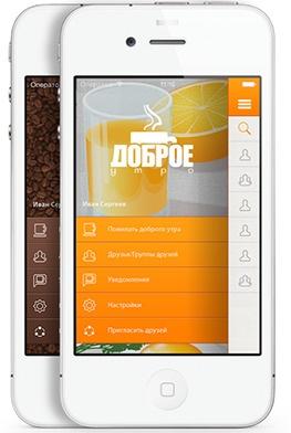 Создание iOS приложения. Избегайте танцев на граблях - 3