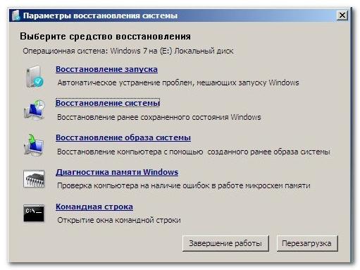 Доломать Windows, чтобы починить: «Было предпринято несколько попыток, но причину проблемы определить не удалось» - 2