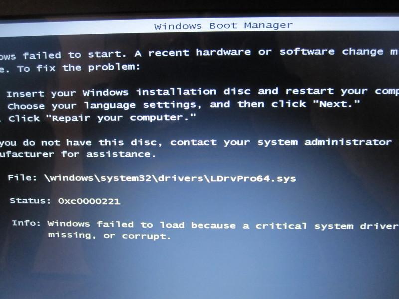 Доломать Windows, чтобы починить: «Было предпринято несколько попыток, но причину проблемы определить не удалось» - 3
