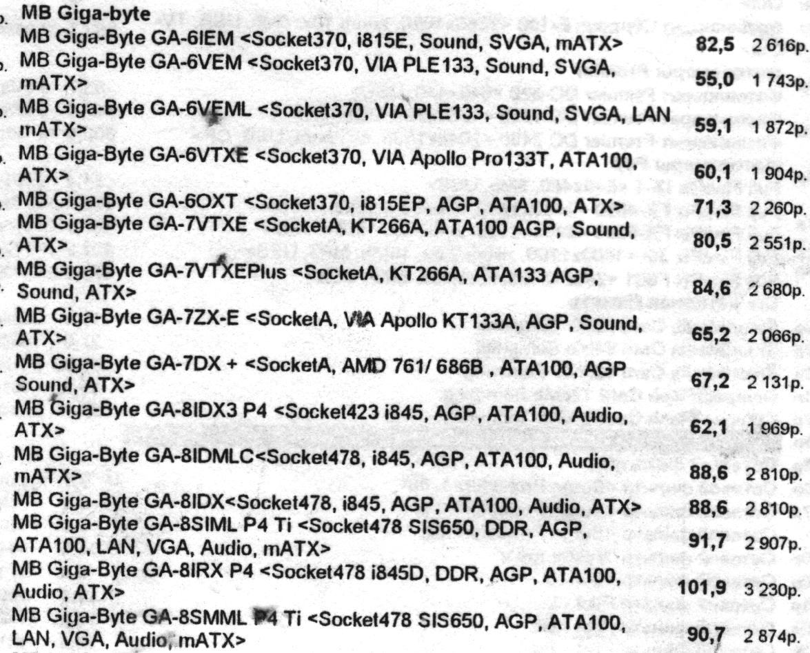 Минутка ностальгии: цены на компьютеры и комплектующие от 2002 года - 11