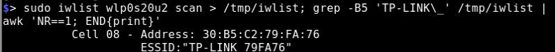 В некоторых моделях роутеров TP-LINK дефолтный пароль — это 8 последних символов MAC-адреса устройства - 3