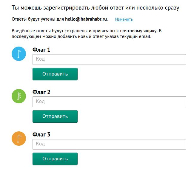 Взлом Kaspersky Crackme: исследование защитного механизма (Часть 1) - 3