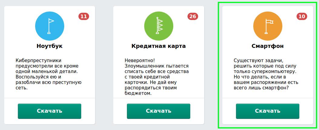 Взлом Kaspersky Crackme: исследование защитного механизма (Часть 1) - 1