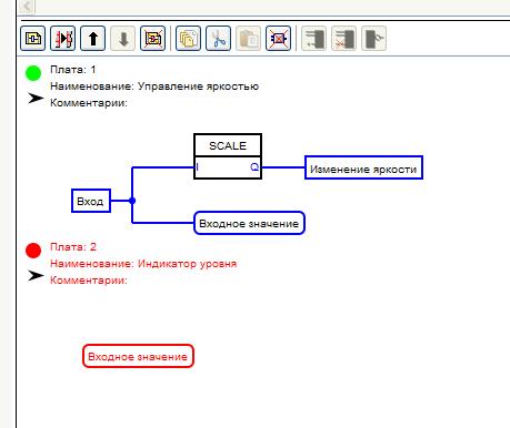 FLProg – Урок второй: Работа с аналоговыми сигналами - 22
