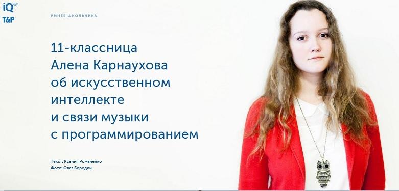 Хакатон по анализу открытых данных пользователей социальной сети ВКонтакте. Для школьников и первокурсников - 11