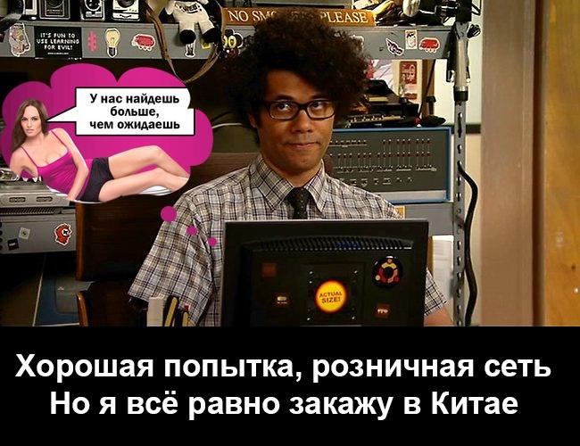 innos – производитель «крупнобатареечных» смартфонов с концепцией смартфона-конструктора приходит в Россию и Европу - 3