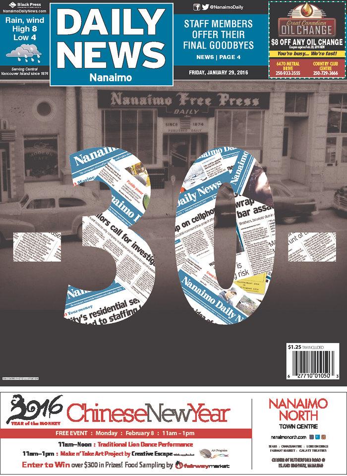 История числа «30» в закрытии медиа: неслучайное совпадение - 2