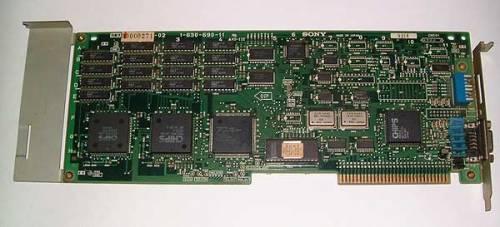 Процесс эволюции видеоадаптеров из 80-х в 2000-е - 4