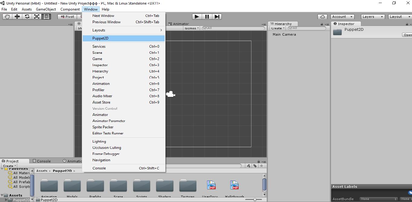 Скелетная 2D-анимация в Unity с помощью плагина Puppet2D - 2