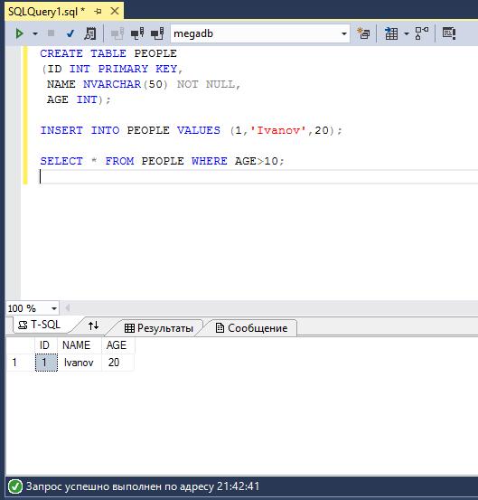 В студенческом предложении Azure добавилась поддержка SQL Azure и Mobile Apps - 5