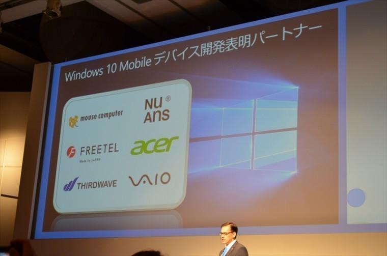 VAIO представит свой первый смартфон с Windows 10 Mobile на этой неделе