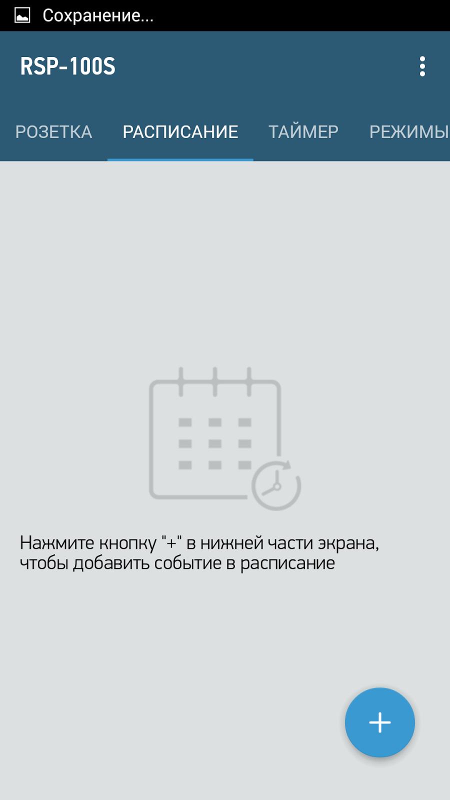 Набор для превращения любой квартиры в «умный дом» - 13