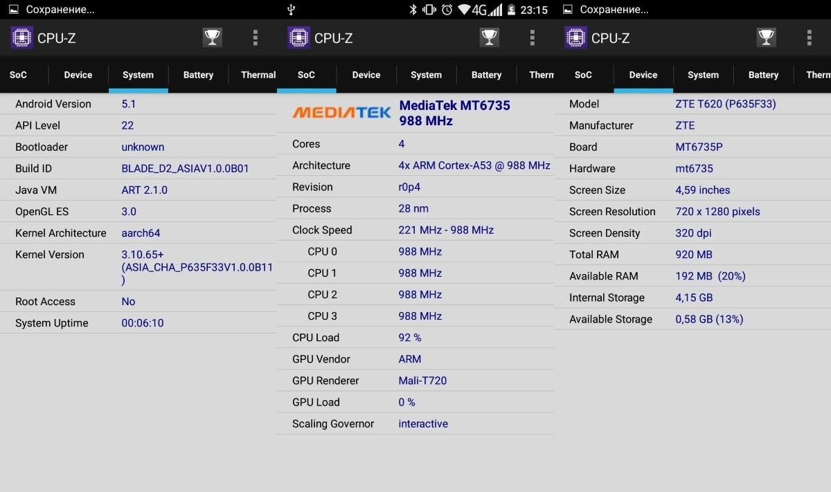 Обзор смартфона ZTE Blade X3 — новая реальность - 15