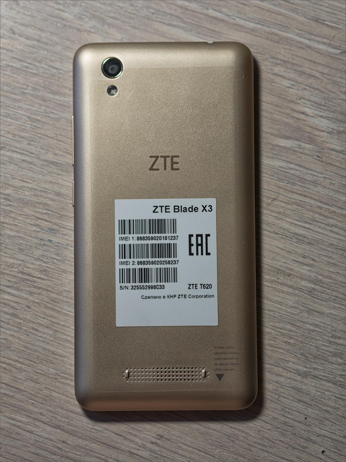 Обзор смартфона ZTE Blade X3 — новая реальность - 4