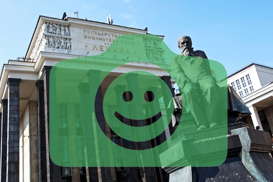 Российская государственная библиотека разрешила фотографировать книги и документы - 1