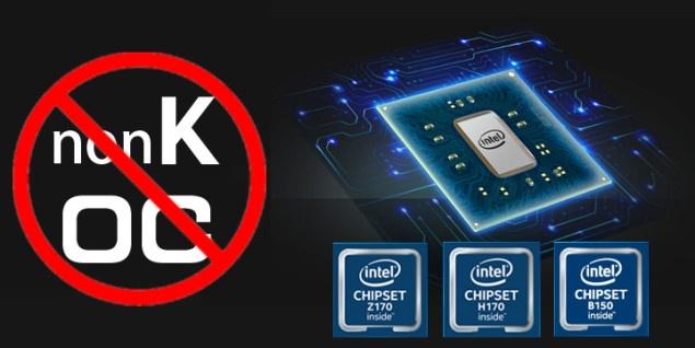 Intel против разгона не предназначенных для этого процессоров Skylake