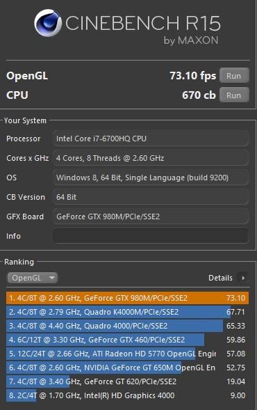 Обзор игрового ноутбука G752VY - 58