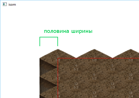 Создание 2D тайловой карты на QML. Часть 1 - 5