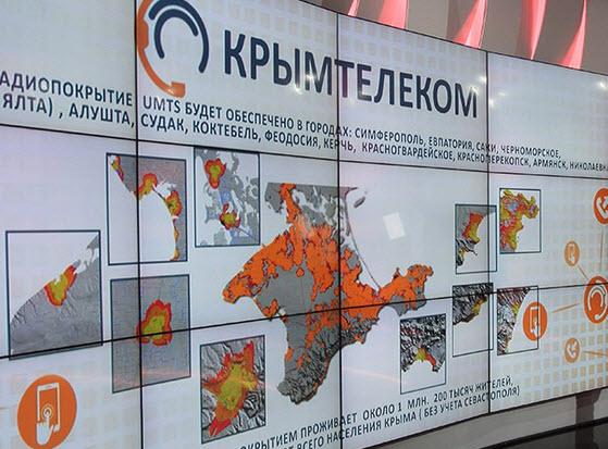 В Крыму начал деятельность второй оператор мобильной связи «Крымтелеком»