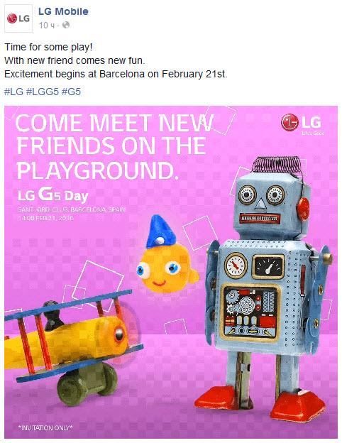 LG подтвердила, что смартфон LG G5 будет анонсирован 21 февраля, на несколько часов раньше, чем Samsung Galaxy S7
