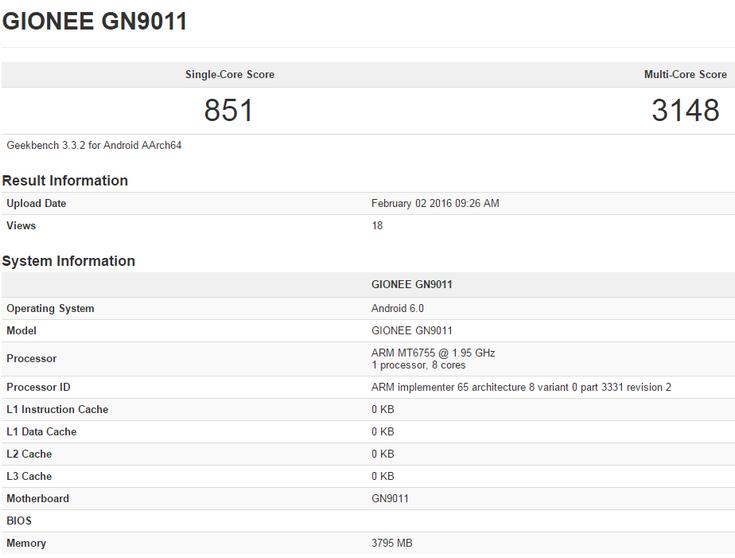 Смартфон Gionee Elife S8 может получить неплохие параметры