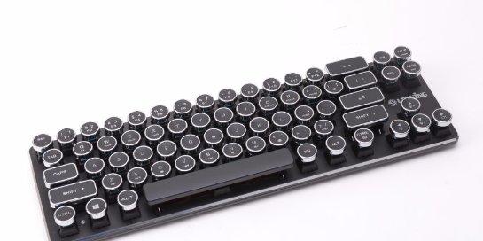 Создана первая в мире «стимпанк» клавиатура