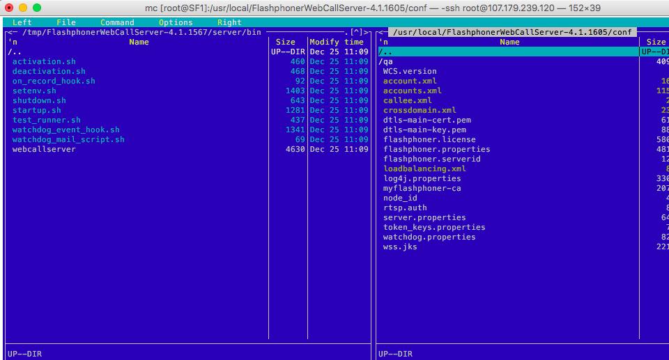 Папка с конфигурационным файлом Web Call Server 4